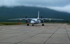 Government of Japan intends to assist in modernization of the Mendeleyevo Airport in Kunashir