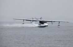 Chinese company put in production the world's first unmanned amphibian aircraft