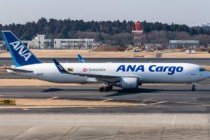 ANA Boeing 767-316F