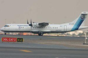 ATR-72 Aseman Airlines