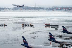Aeroflot moscow airport