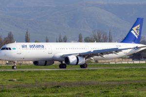 Air Astana Airbus A321