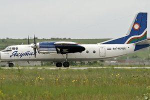 An-24 Yakutia