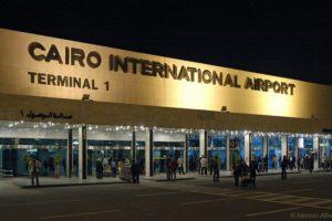 Cairo airport sabotage