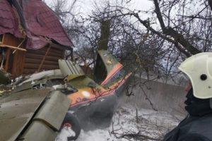 Chaika S-72 Okhotnik crashed