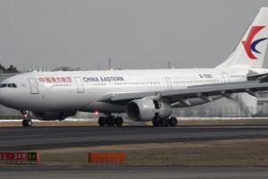 China Eastern Airbus