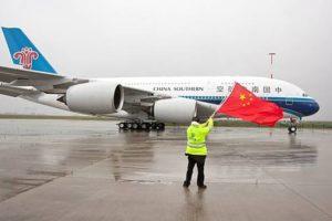 China air traffic