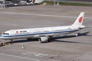 China airplane