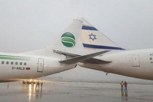 El Al Boeing collision