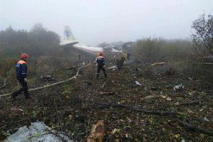Five Dead In An Emergency Landing Of A Ukrainian Cargo Plane From Spain2