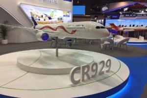 France CR929
