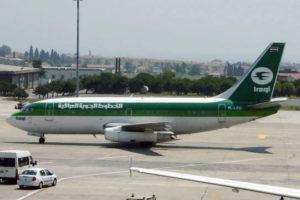 Iraqi airplane