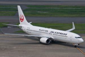 Japan Airlines Boeing 737