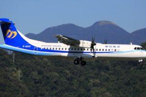 Mandarin Airlines ATR-72-212A