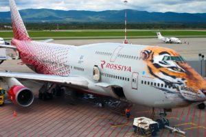 Russian aviation