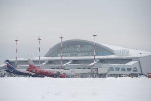 Samara airport