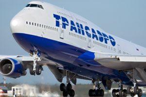 Transaero Airlines