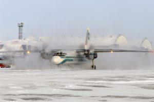 Yakutia passenger air transport