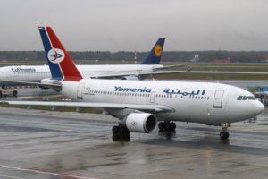 Yemenia Airbus A310-300