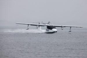 unmanned amphibian aircraft U650