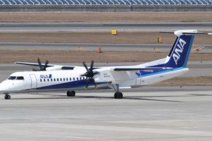 ana Bombardier DHC-8-402Q Dash 8