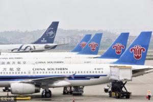 flights accuracy China